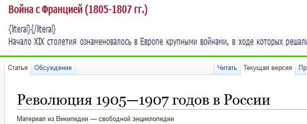 god805-905