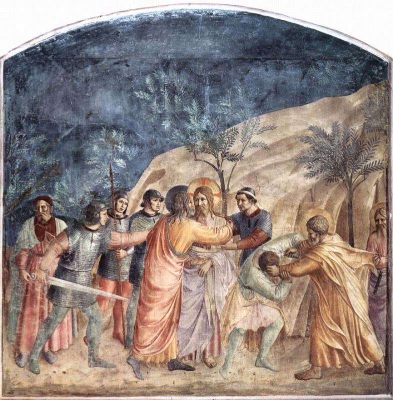 Иисус под стражей